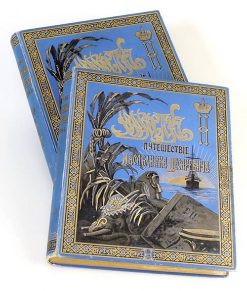 A two-volume set about Czar Nicholas II's travels sold for $14,350.