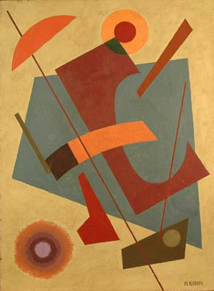 IVAN KLIUN (RUSSIAN 1873-1943) Composition with a Hollowed Brown Rectangle, 1926 oil on canvas 63 x 45.5 cm (24 3/4 x 17 7/8 in.) signed lower right, est: $200,000 - 300,000. Image courtesy Gene Shapiro Auctions.