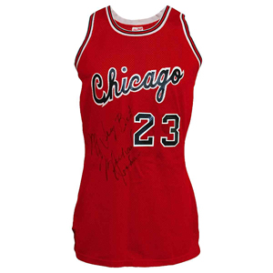 1984-1985 Michael Jordan rookie Chicago Bulls game-used and autographed road jersey, possibly the first NBA jersey every issued to Jordan. Pristine provenance, photo match with team letter. Reserve: $25,000.