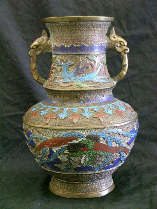 Japanese enameled vase with elephant handles, 13 inches tall, estimate $200-$300. Courtesy Mid-Hudson Auction Galleries.