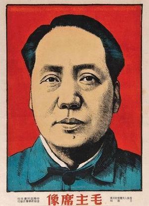 Circa-1940 portrait of Mao Zedong, colored woodblock print by Qun Li, 19.5 inches by 13 inches, estimate $6,500-$9,800. Image courtesy LiveAuctioneers.com and Bloomsbury Auctions.