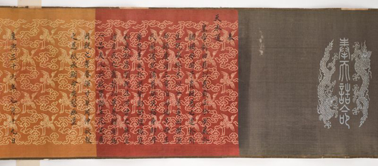 Chinese Qing Kangxi imperial edict written on five-color Yunjin brocade, 17 feet long by 12 1/2 inches wide, circa 1697, $18,375. Image courtesy Dallas Auction Gallery.