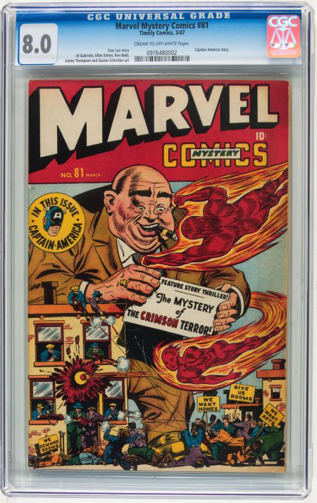 Marvel Mystery Comics #81 in VF 8.0 condition is offered with a $1 to $1 million estimate in Heritage Auction Galleries' May 20, 2010 Comics and Comic Art sale. Image courtesy Heritage Auction Galleries.