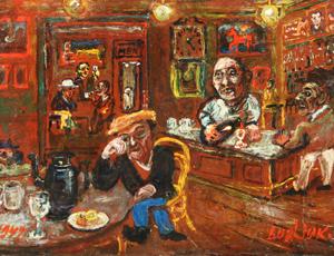 David Burliuk (Russian, 1882-1967), Bar Scene, 1947, oil on canvas, signed lower right and dated lower left. Estimate $8,000-$12,000. Image courtesy Gene Shapiro Auctions.