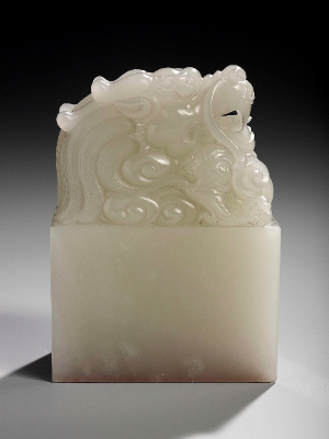White jade Qianlong Imperial Seal to be auctioned in the Nov. 13-14 sale at New Orleans Auction Galleries. Image courtesy of New Orleans Auction Galleries.