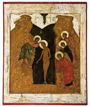 Diese russische Ikone zeigt die Taufe Christi, gemalt um 1600, Schätzpreis 22.000 € ($ 31.328). Foto mit freundlicher Genehmigung von Dr. Fischer Kunstauktionen.