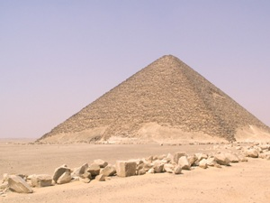 The Pyramid of Snofru in southern Egypt retains a significant proportion of its original smooth outer limestone casing. This work is licensed under the Creative Commons Attribution-ShareAlike 3.0 License.