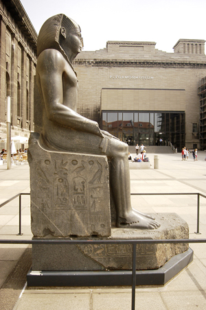 Image courtesy: Agyptisches Museum und Papyrussammlung, Staatliche Museen zu Berlin - Preussischer Kulturbesitz.