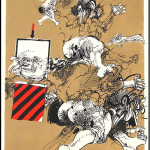 The Mediala group, which included Serbian artist Vladimir Velickovic (b. 1935-), was formed in the 1970s to promote Surrealist figurative painting. During that time period, Serbian artists were divided between those following traditions of Serbian work such as frescoes and iconography, and those exploring international styles. Shown here: lithograph of Velickovic's 1967 work titled 'Le Miroir.' Courtesy LiveAuctioneers.com archive and Clark's Fine Art & Auctioneers.