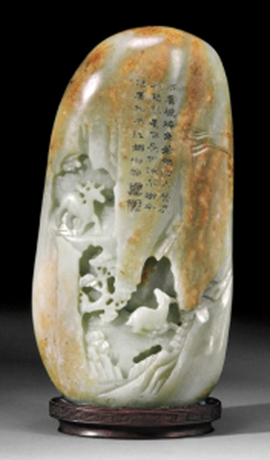 Jade mountain, China, Ch'ien Lung mark (1735-1796) and period, 7 x 3 1/2 inches, 'Yuti,' Qianlong seal. Estimate $40,000-60,000. Image courtesy of Skinner Inc.