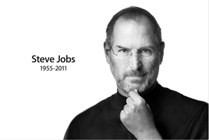 Screen image accompanying Apple's tribute to the late Steve Jobs on the apple.com website. Fair use of copyrighted image that marks a historic event.