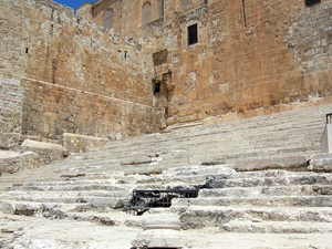 Remnants of the First Century Stairs of Ascent, discovered by archaeologist Benjamin Mazar, leading to the entrance of the courtyard, Temple Mount, Jerusalem. Pilgrims coming to make sacrifices at the temple would have entered and exited by this stairway. Photo by Mark A. Wilson, Dept. of Geology, The College of Wooster.
