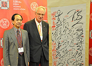 Renowned Chinese artist Kwong Lum with Frank Robinson, recently retired Director of Cornell University's Herbert F. Johnson Museum of Art. At right is the artwork titled 'Excerpt from a Poem by Li Bai,' a gift from the artist to the museum.