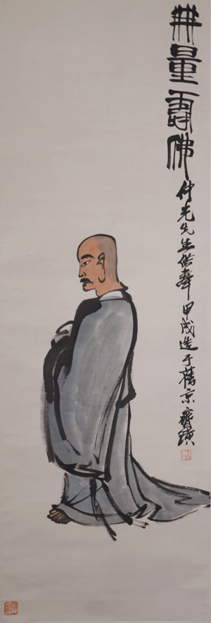 Qi Baishi, 'Tieguai Li, The Emaciated Immortal,' 1944, ink and color on paper. It is inscribed and signed Qi Baishi and bears two artist seals. Image courtesy of Gianguan Auctions.