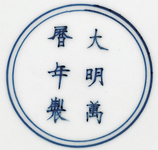 Wanli mark on 16th-century Ming Dynasty round box. I.M. Chait image.