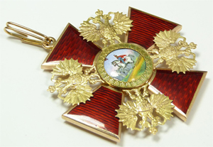 Late 19th century Russian red enameled medal from the Order of St. Alexander Nevsky. Estimate: $50,000-$75,000. Image courtesy Elite Decorative Arts.