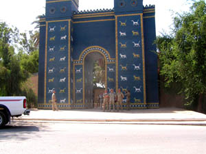 The replica Ishtar Gate in Babylon in 2004. The original gate to the inner city was constructed in about 575 B.C. by order of King Nebuchadnezzer II. This file is licensed under the Creative Commons Attribution-Share Alike 3.0 Unported license.