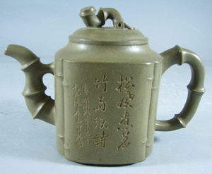 Asian treasures abound in China Arts auction Aug. 25-26