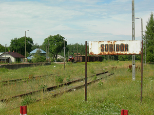 The end of the railroad line at Sobibor, the notorious Nazi German 'extermination' camp located on the outskirts of Sobibor, occupied Poland. Photo by Jacques Lahitte, 2007, licensed under the Creative Commons Attribution 3.0 Unported license.