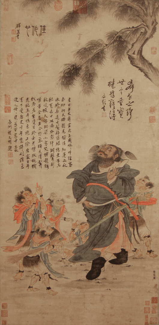 'Zhong Kui Drawing Bat for Good Fortune' by Gong Kai, Southern Song Dynasty. Gianguan Auctions image.