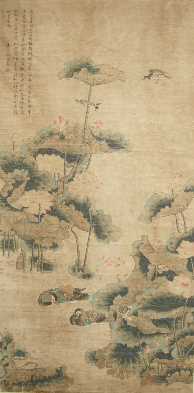'Mandarin Duck in Lotus Pond' by Jiang Tingxi, Qing Dynasty. Gianguan Auctions image.