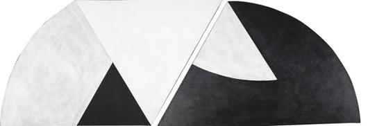 Kenneth Bushnell (American, b. 1933), Oil on canvas (two irregular); EDC Arc XVI; 60