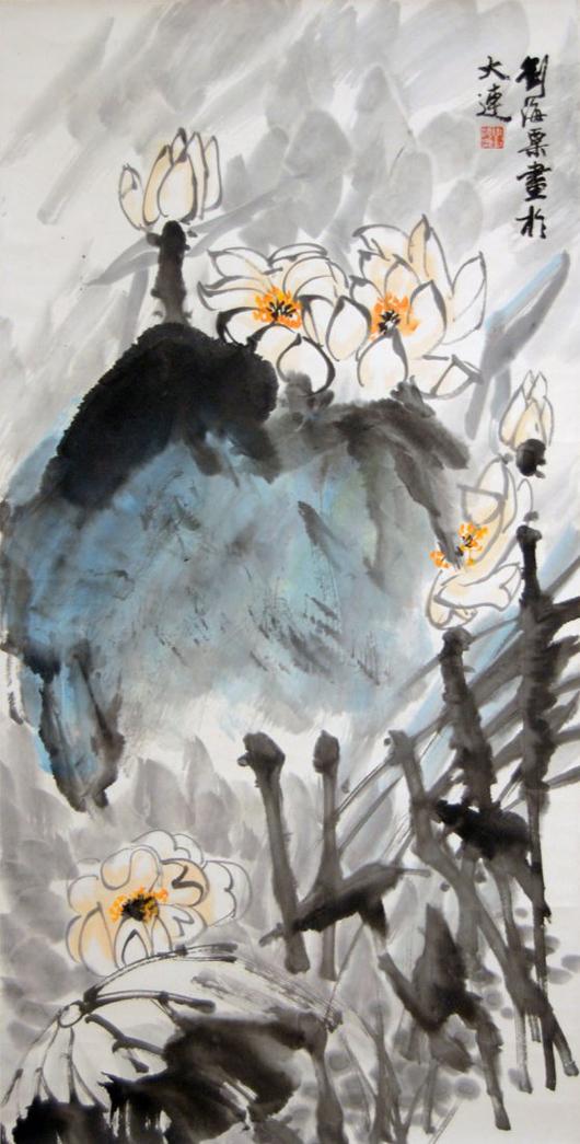 Liu Haisu's 'Lotus.' Gianguan Auctions image.
