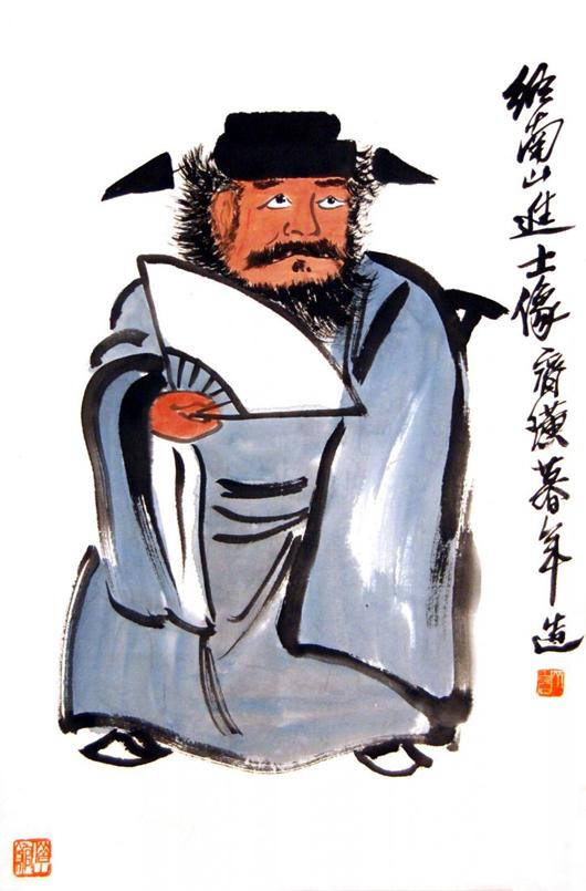 Qi Baishi's 'Portrait of Zhong Kui, the Exorcist from Nan Shan.' Gianguan Auctions image.