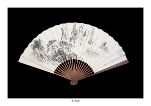 Hei Bolong fan painting. Four Seasons Auctioneers image.