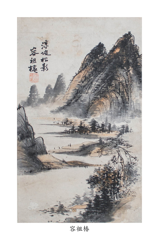 Rong Zu-chun scenery painting. Four Seasons Auctioneers image.