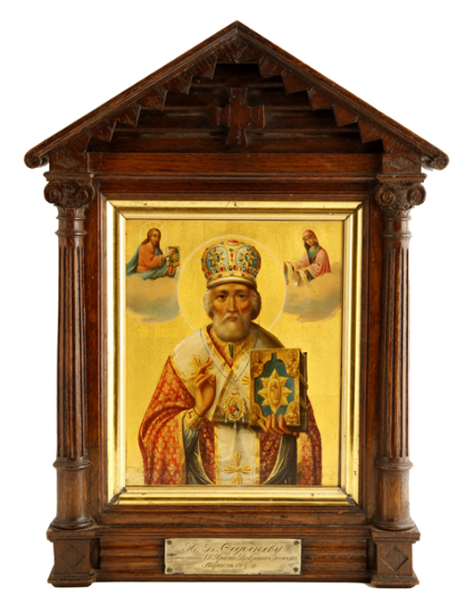 Rare 19th century Russian icon of Saint Nicholas, framed, marked on the reverse side in Russian. Crescent City Auction Gallery image.