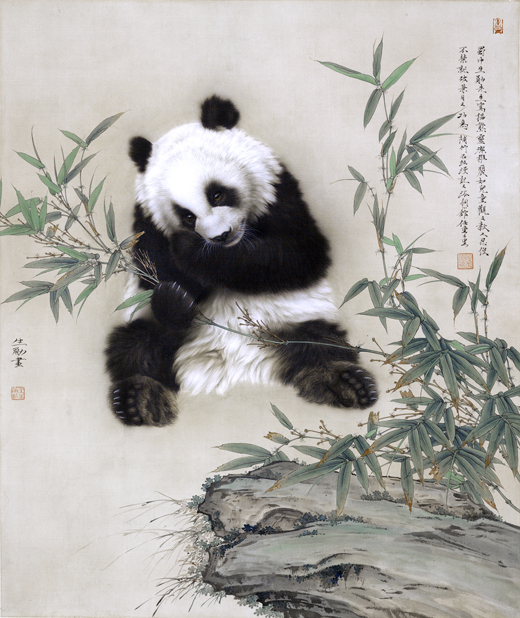 Realistic and finely detailed view of a 'Panda' (Lot 41) by Chinese contemporary painter Wang Shenyong, in which nearly every hair is articulated. Ink and color on paper, glass frame, inscribed and signed with three artist seals. Gianguan Auctions image.