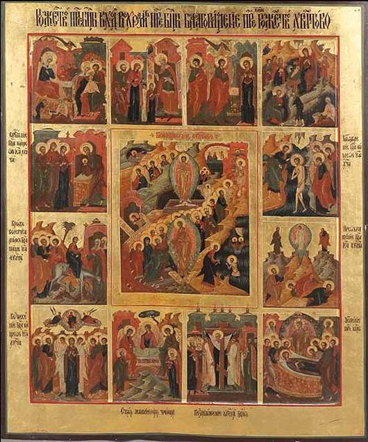 Large Russian icon of the Resurrection of Christ. Sold for $12,980. Michaan's Auctions image.