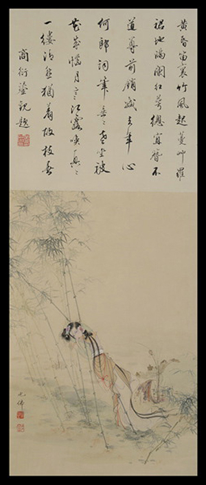Chinese painting titled 'Leaning Beauty' sold for $12,980. Michaans' Auctions image.