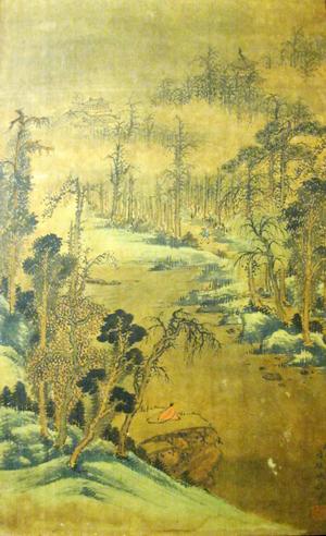 Imperial Auctioneers presents long-held Asian art Jan. 24