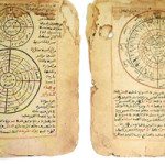 An example of Timbuktu manuscripts showing both mathematics and a heritage of astronomy in medieval Islam. Image courtesy of Wikimedia Commons.