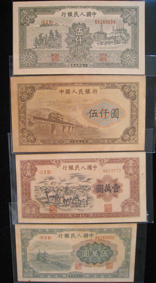 This lot of four Chinese currency bills fetched $20,400. Another lot of six bills brought $16,800. Gordon S. Converse & Co. image.