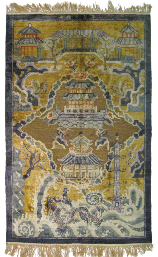 Fine Chinese silk and metallic rug surrounded by various silk colored designs, 70 inches by 96 inches. Price realized: $13,200. Gordon S. Converse & Co. image.