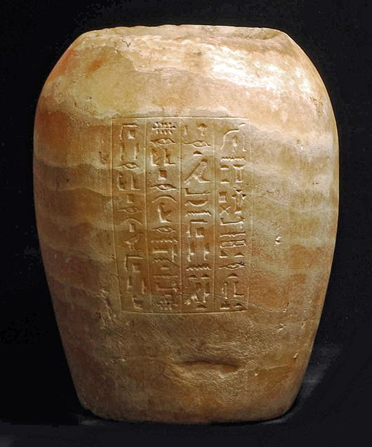 Egyptian alabaster canopic jar, Egypt, late period, c. 715 B.C. Estimate: $12,000-$18,000. Antiquities-Saleroom image.