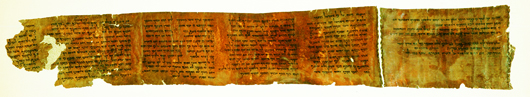 The oldest and best preserved parchment manuscript of the Ten Commandments will be on display in 'Dead Sea Scrolls: Life and Faith in Ancient Times' at Cincinnati Museum Center from March 29 to April 14. Photo provided by Cincinnati Museum Center.