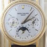 Patek Philippe Perpetual Calendar Moon Watch 5039. Hampton Estate Auction image.