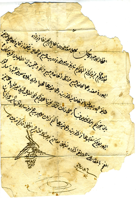 Two historic documents – letters sent to the Governor of Safed, 1840-1841. Kedem Auction House Ltd. image.