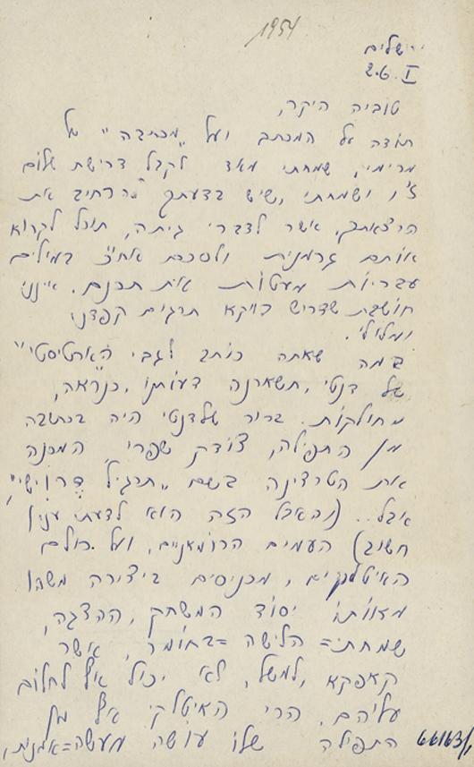 Archive of Leah Goldberg's letters. Kedem Auction House Ltd. image.