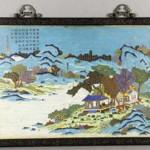 Eighteenth century Qing Dynasty cloisonné plaque. Kaminski Auctions image.