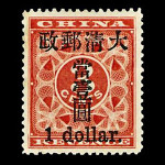1897 Red Revenue small 1 dollar stamp, Qing Dynasty era, sold for HK$6.9 million (US $890,000). Image courtesy of Interasia Auctions.