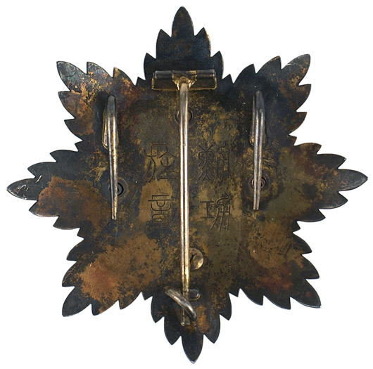 Japanese (Manchuko) breast star of the Grand Cordon, one of only 144 awarded during World War II. Price realized: $2,056. Mohawk Arms Inc. image.