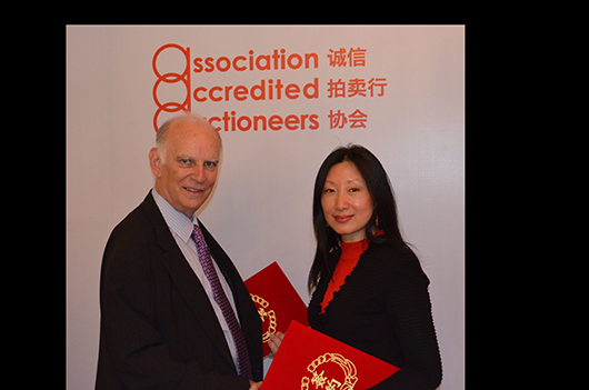 Surrey auctioneer Chris Ewbank of 'Triple A' and Dr QiQi Jiang, founder of China's EpaiLive internet company. The Triple A/EpaiLive alliance is now planning its second collaborative venture into the booming Chinese art market. Image courtesy of the Association of Accredited Auctioneers.