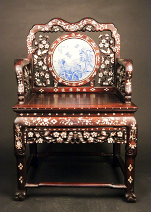 Unique items in China Arts online auction Aug. 30