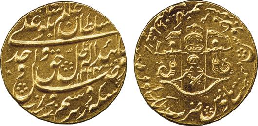Lot 1153 - Princely States, Awadh, Wajid 'Ali Shah, Gold Ashrafi, struck at Lukhnow, mintname Mulk Awadh Bait al-Saltana Lakhnau, AH 1264 Year 2. Baldwin's image.