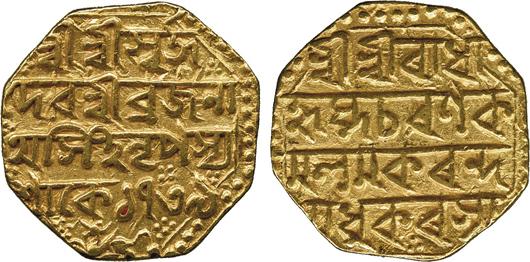 Lot 1117 - Princely States. Assam, Brajnatha Simha (SE 1739-1740; 1817-1818 AD), gold mohur, SK 1739, Assamese legends on both sides, rev lion running to left. Estimate: £2,000-£3,000. Baldwin's image.